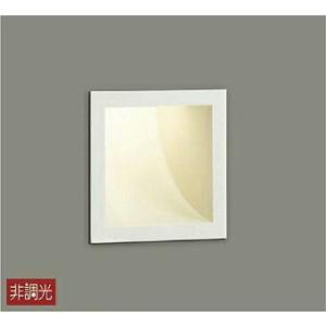 ☆DAIKO LED足元灯(LED内蔵) DBK-36569|alllight