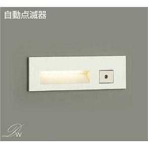 ☆DAIKO LED足元灯(LED内蔵) DBK-36570|alllight