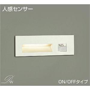 ☆DAIKO 人感センサー付 LED足元灯(LED内蔵) DBK-36916|alllight