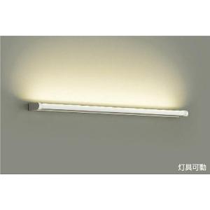 ☆DAIKO LEDブラケット(LED内蔵) DBK-37389|alllight