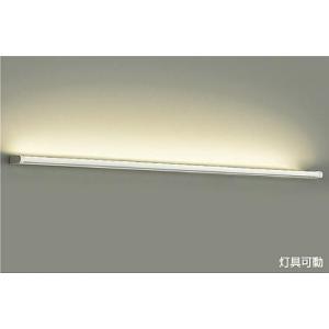 ☆DAIKO LEDブラケット(LED内蔵) DBK-37391|alllight