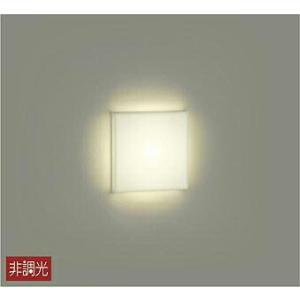 ☆DAIKO LED足元灯(LED内蔵) DBK-37402|alllight