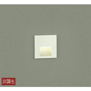 ☆DAIKO LED足元灯(LED内蔵) DBK-38333Y|alllight