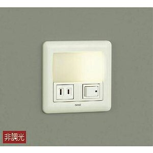 ☆DAIKO LED足元灯(ランプ付) DBK-38343Y|alllight