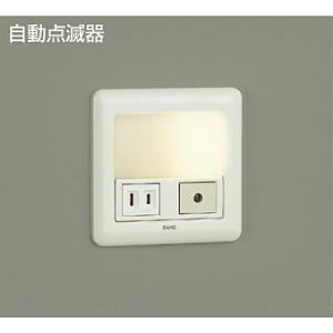 ☆DAIKO 自動点滅器付LED足元灯(ランプ付) DBK-38344Y|alllight