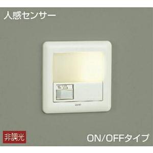 ☆DAIKO 人感センサー付 LED足元灯(ランプ付) DBK-38345Y|alllight