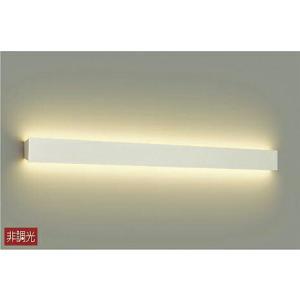 ☆DAIKO LEDブラケット(LED内蔵) DBK-39669Y