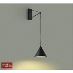☆DAIKO LEDブラケット(ランプ付) DBK-39751Y