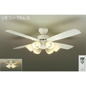 ☆DAIKO LEDシーリングファン(ランプ付) DCH-38338Y|alllight