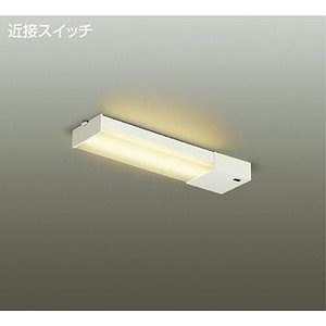 ☆DAIKO LEDキッチンライト(LED内蔵) DCL-38489Y|alllight