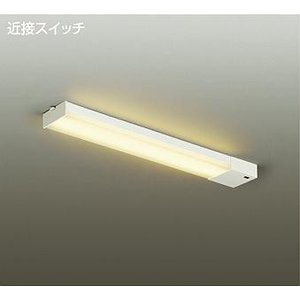 ☆DAIKO LEDキッチンライト(LED内蔵) DCL-38490Y|alllight