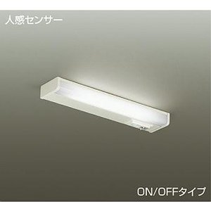 ☆DAIKO 人感センサー付 LEDキッチンライト(LED内蔵) DCL-39746W|alllight