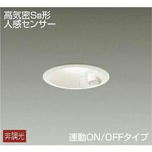 ☆DAIKO LED人感センサー付ダウンライト(LED内蔵) DDL-4497AW|alllight