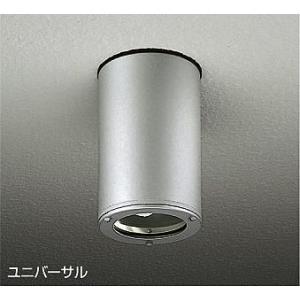 ☆DAIKO HID軒下シーリングダウンライト(ランプ別売)(安定器別売) DOH-2453XS|alllight