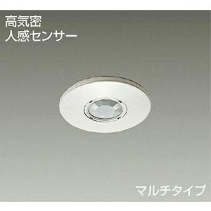 ☆DAIKO 埋込人感センサースイッチ 白 DP-34498E|alllight