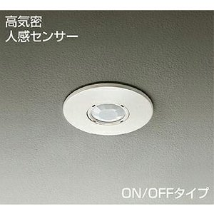 ☆DAIKO 埋込人感センサースイッチ 白 DP-34499E|alllight