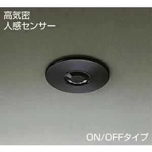 ☆DAIKO 埋込人感センサースイッチ ダークグレー DP-34501E|alllight