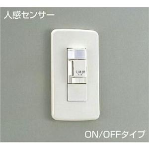 ☆DAIKO 人感センサースイッチ DP-34974|alllight