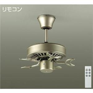 ☆DAIKO シーリングファン本体 (照明器具・羽根別売) 簡易取付式 (リモコンスイッチ付) シルバー 正転逆転切替 風量3段切替機能付 DP-35203G|alllight