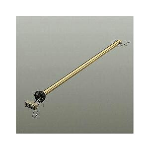 ☆DAIKO シーリングファン用吊りパイプ DP-35320|alllight