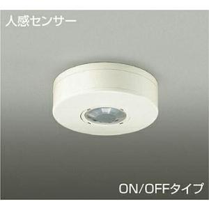 ☆DAIKO 人感センサースイッチ DP-35939|alllight