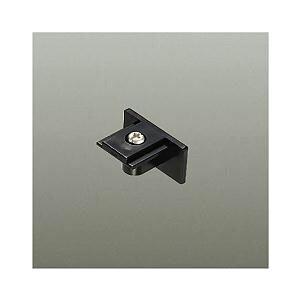 ☆DAIKO 直付専用型エンドキャップ 黒 DP-36321|alllight