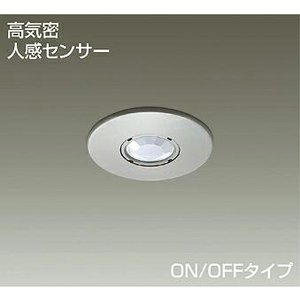 ☆DAIKO 埋込人感センサースイッチ グレー DP-36597E|alllight