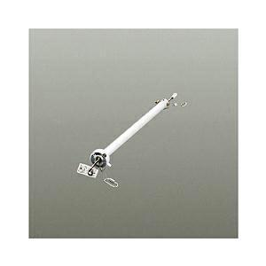☆DAIKO シーリングファン用吊りパイプ DP-37586|alllight