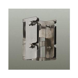 ☆DAIKO 壁面取付用金具 DP-37600|alllight