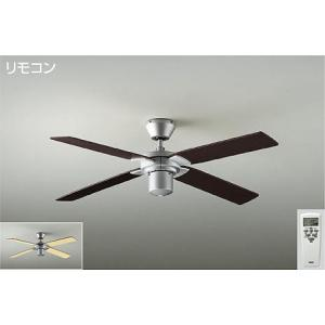☆DAIKO シーリングファン(本体) DP-38029|alllight