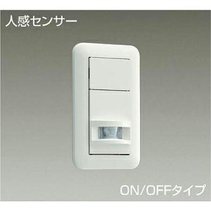 DAIKO 壁付人感センサースイッチ DP-41302|alllight
