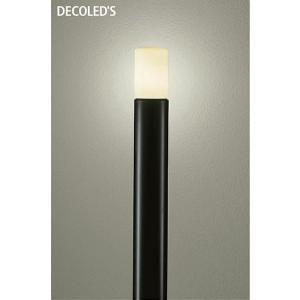 ☆DAIKO LEDアウトドアローポール(ランプ付) DWP-37151|alllight