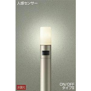 ☆DAIKO 人感センサー付 LEDアウトドアローポール(ランプ付) DWP-39594Y|alllight