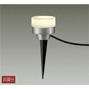 ☆DAIKO LEDアウトドアアプローチ灯(LED内蔵) DWP-39612Y|alllight