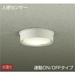 ☆DAIKO LED人感センサー付アウトドアライト 白熱灯60W相当 (LED内蔵) 温白色 3500K DWP-40631A|alllight