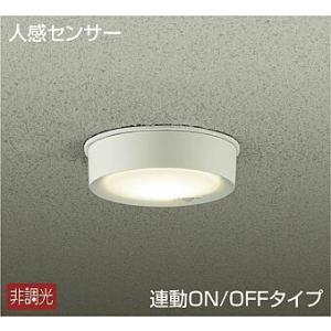 ☆DAIKO LED人感センサー付アウトドアライト 白熱灯60W相当 (LED内蔵) 昼白色 5000K DWP-40631W|alllight