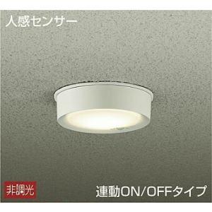 ☆DAIKO LED人感センサー付アウトドアライト 白熱灯60W相当 (LED内蔵) 電球色 2700K DWP-40631Y|alllight