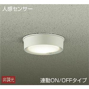 ☆DAIKO LED人感センサー付アウトドアライト 白熱灯100W相当 (LED内蔵) 温白色 3500K DWP-40632A|alllight