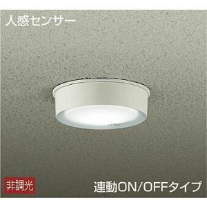 ☆DAIKO LED人感センサー付アウトドアライト 白熱灯100W相当 (LED内蔵) 昼白色 5000K DWP-40632W|alllight