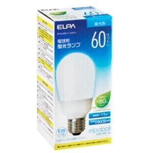 ☆ELPA エルパボール 電球形蛍光ランプ(蛍光灯ランプ) A形 60W形 3波長形昼光色 E26口金 EFA15ED/11-A061H alllight