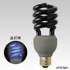 ☆ジェフコム ブラックライト 電球形蛍光ランプ(蛍光灯) スパイラル型 20W D形 E26口金 EFD23-SSBK|alllight
