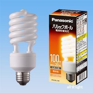 ☆パナソニック 電球形蛍光灯(蛍光ランプ) パルックボール D形 100W形 電球色 E26口金 EFD25EL/20E|alllight