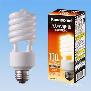パナソニック 電球形蛍光灯(蛍光ランプ) パルックボール D形 100W形 電球色 E26口金 EFD25EL/20EF2|alllight