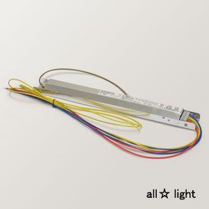 ☆共進 コンパクト蛍光灯用インバーター安定器 FPL36・FHF32・FLR40・FL40(36W 32W 40W) 2灯用 高出力形 100〜242V用 リード線付 非調光タイプ EHFZ322SRT3-PH|alllight