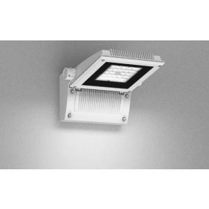 ☆ENDO LEDアウトドアテクニカルブラケット 屋内・屋外兼用 ERB6014W(ランプ内蔵)|alllight