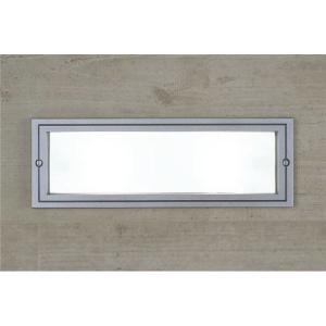 ☆ENDO LEDアウトドアブラケット 電球色3000K シルバーメタリック 白熱電球50W形相当 防雨形 ERB6092SA(ランプ付)|alllight