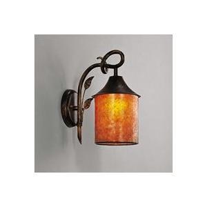☆ENDO LEDブラケット ERB6377U(ランプ付) ≪廃盤商品特別セール≫|alllight