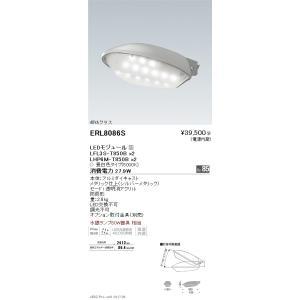 ☆ENDO LED防犯灯 ERL8086S(ランプ付)|alllight