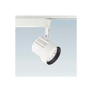 ☆ENDO LEDスポットライトダクトレール用 セラメタ100W相当 白 36°ナチュラルホワイト ERS3589W(ランプ付)|alllight