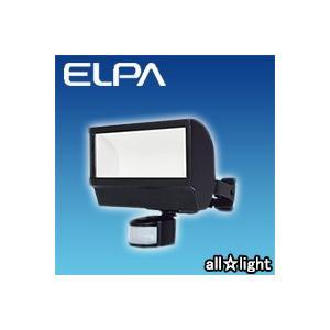 ☆ELPA 屋外用LEDセンサーライト 防雨構造 白色LED 約1000lm 約20W 100V ESL-W2001AC